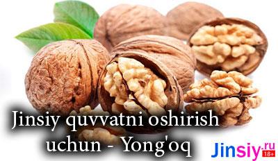 Jinsiy quvvatni oshirish uchun – Yong'oq