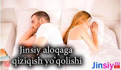 Jinsiy aloqaga qiziqish yo'qolishi: sabab va yechim