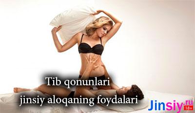 Tib qonunlari – jinsiy aloqaning foydalari